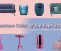 interior design furniture with the Pantone color of the year 2016